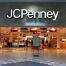 jcpenney-is-quietly-firing-lots-of-middle-managers-across-the-country